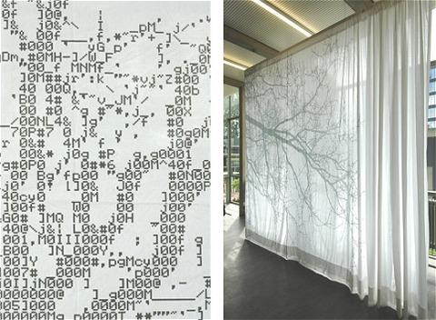 実は左にあるように、木の陰の部分は全部アスキーアートで描かれている。右側の写真でも分かるように影ですらなく、その「木の陰」の絵そのものもいわば「デジタル」によるもの