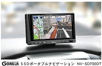 「ゴリラ」NV-SD700DTイメージ