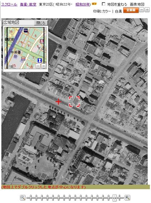 昭和22年当時の兜町・東京証券取引所付近