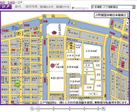 江戸時代の切絵図における兜町近辺