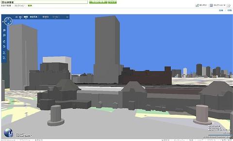 3D表示機能を使って東京駅の駅舎周辺をチェック