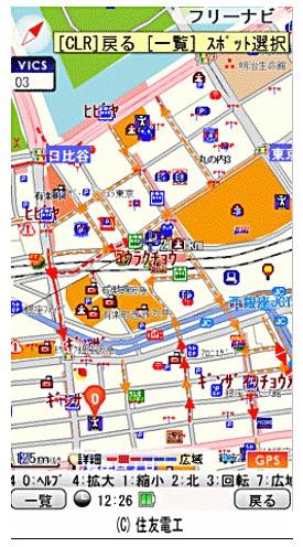 プローブ情報による渋滞道路表示例