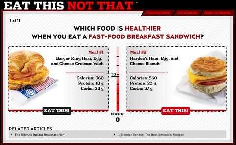 選択をちゅうちょしていると少しずつ中央のカウンターが下がり、両料理のスペックが表示されていく。一番上の「カロリー」が出た時点で少ないほうを選べばほぼ正解となってしまうのはご愛嬌。