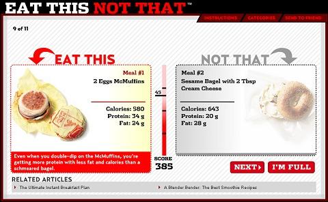 正解すると心地よいチャイム音、不正解だと屈辱的な「ぶー」という警告音と共に、「どちらを食べるべきか」が表示される。この場合、以外にもマクドナルドのマフィンの方がベーグルよりも「健康的」とのこと。いや、数字上の問題で。