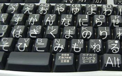 「ヨクミエール」を貼ったキーボード