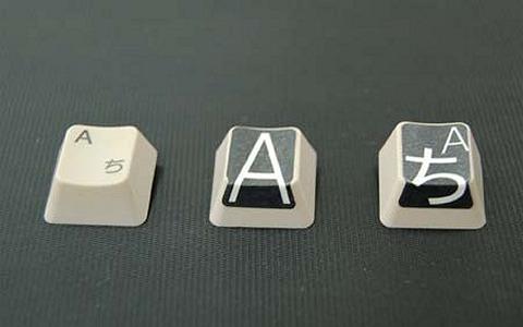 普通のキーボード(左)と「ヨクミエール」アルファベット版(中)、かな文字付版(右)