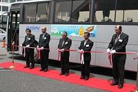 アイシン精機の廃油活用通勤バス出発式イメージ