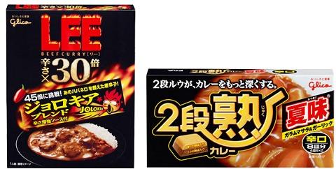 「ビーフカレーLEE 辛さ×30倍」(左)と「2段熟カレー<夏味>」(右)