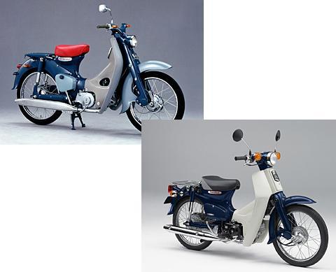1958年に発売された初代カブ(左)と現在の日本のカブ(右、2007年)