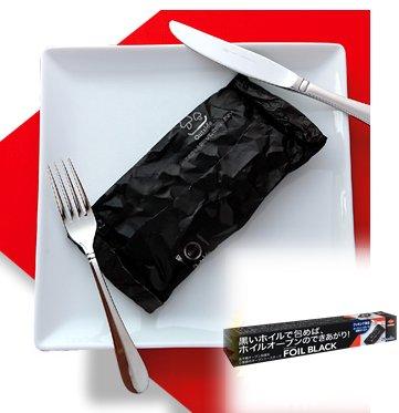 黒いアルミホイルことホイルブラック(FOIL BLACK)