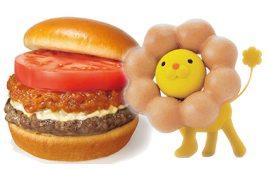 モスバーガーとミスタードーナツの提携イメージ