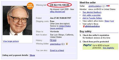 ebayでの「パワーランチ」落札の様子