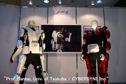 サイバーダイン社の介護・福祉用自立支援ロボットスーツ「HAL」(リリースより)