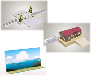 踏み切りや駅舎、果ては情景まで用意されている