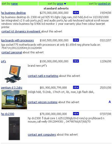 兆レベルの数字が並ぶデスクトップパソコン