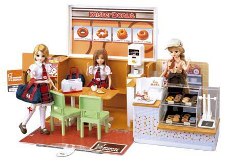 「リカちゃん ミスタードーナツショップ」(人形などは別売り)