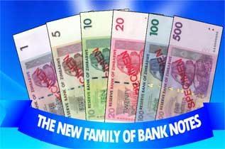 デノミと共に登場する新紙幣