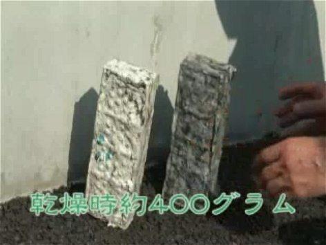 新聞紙を水で溶かして「紙与作」に詰め、思いっきり圧縮してブロック(紙マキ)を作り乾燥させる。まるでレンガ造りのようでもある。