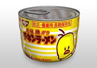 チキンラーメン・カン(防災・備蓄用長期保存缶)