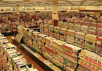大型複合店イメージ