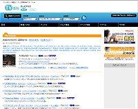 TVais(テレビアイズ)イメージ