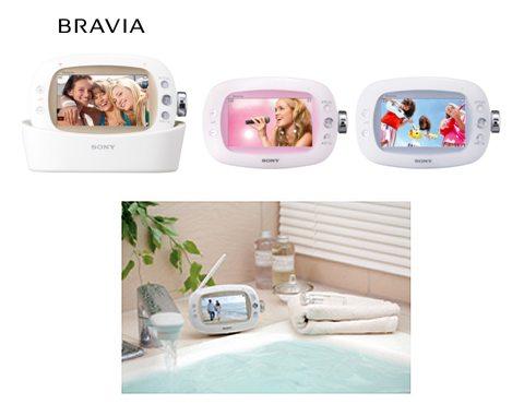 お風呂ブラビア XDV-W600