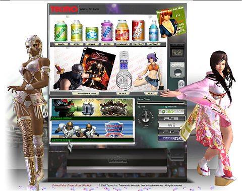 間もなく自動販売機スタイルのメニュー画面に入れ替わる
