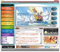 テクモの日本公式サイトイメージ