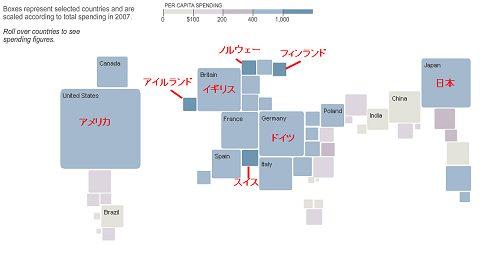 世界娯楽品地図(たばことお酒)