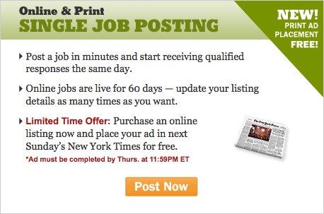 新聞広告のオマケ付の、オンライン求人広告のお知らせ(詳細版)