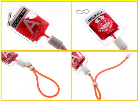 Blood Drip Phone Strap