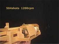電動ガトリング機関銃 P503ドットデルイメージ