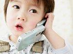 子どもの携帯電話使用イメージ