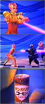 サンガリアのテレビCMイメージ