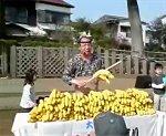バナナの叩き売りイメージ