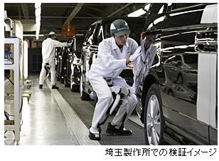 工場内での実証実験の様子