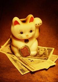 日本円イメージ