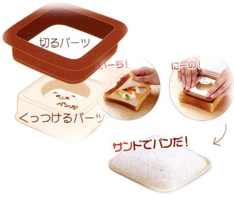 「サンドでパンだ」のプロモーション動画と、仕組みの図解