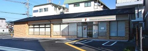 省エネで和風なセブン-イレブン上賀茂榊田町店