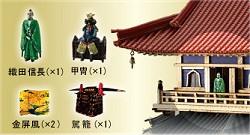 安土城フィギュアイメージ