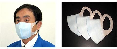 セルガイア 抗菌マスク