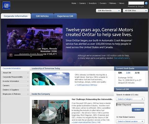 GMの公式サイト
