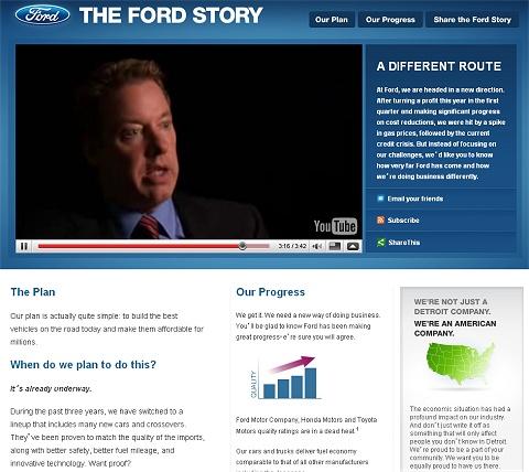 具体的プランの画面。CEO自らが動画(YouTube)でその抱負を語る