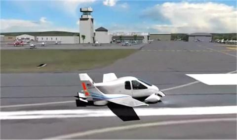飛行場に着陸、そして自宅まで帰還のようすをイメージしたアニメーション