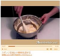 キッチンTVイメージ