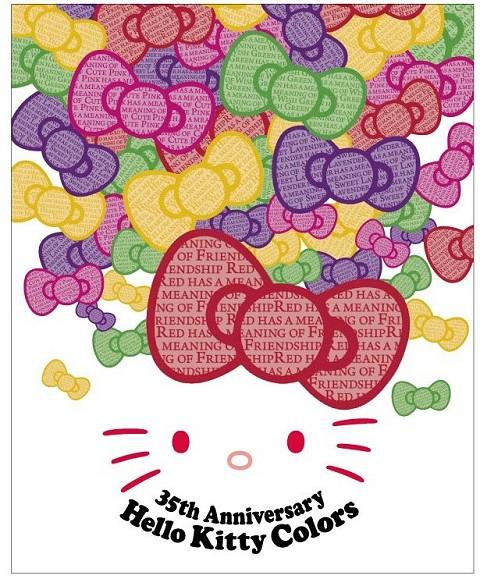 「ハローキティ」誕生35周年シンボルデザイン