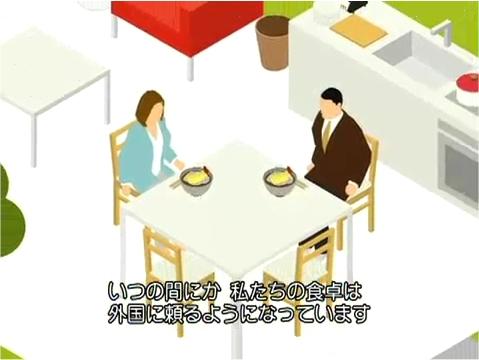 オリジナル動画の一つ、「食料の未来を確かなものとするために(Ensuring the Future of Food)」