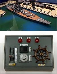 戦艦大和の勇士とコントローラーイメージ