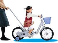 いきなり自転車イメージ