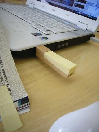 「USBメモメモリー」